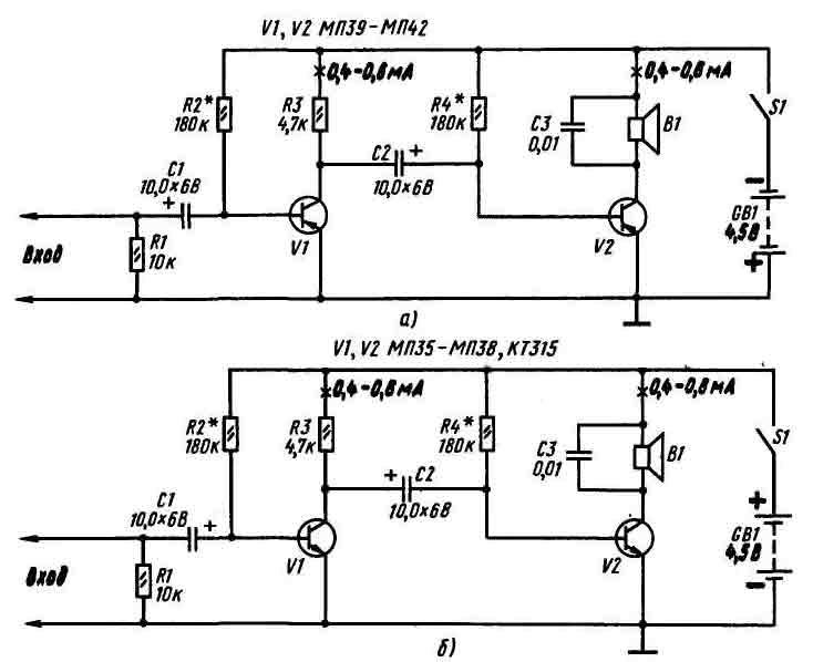 Мультивибратор на кт315 схема фото 249